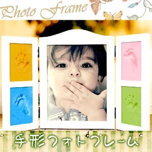 フォトフレーム 手形 足形 赤ちゃん 出産祝い KZ-PHOTEGATA 即納|kasimaw