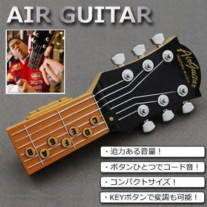 【限定9台】本格的 エアギター エアギタリスト コンパクト 大迫力 コード音 チョーキング 変調 KZ-AIRG 予約|kasimaw