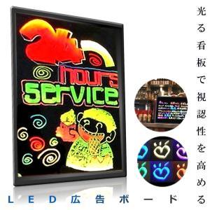 LED PRボード 30×40 看板 電光掲示板 メニュー ブラックボード KZ-LEDBD-3040 即納|kasimaw