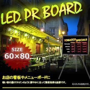 LED PRボード 60×80 看板 電光掲示板 メニュー ブラックボード KZ-LEDBD-6080 即納|kasimaw