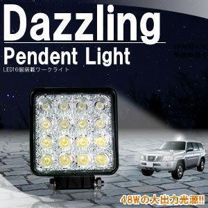 LED作業灯 ワークライト 48W  防水仕様 高輝度LED 広角 狭角 カー用品 人気 KZ-WKRAI 即納|kasimaw