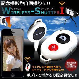 Phone iPad 用 無線シャッターボタン KZ-WSHIP 予約|kasimaw