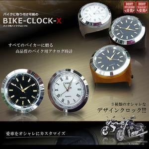 バイク用 愛車に付ける バイク用 アナログ時計 簡単取り付け デザイン型 長持ち 人気 KZ-BIC-X 即納|kasimaw