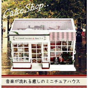 ミニチュア ハウス ドールハウス ケーキ屋さん カフェ コレクション おもちゃ 女の子 KZ-A-008 即納|kasimaw