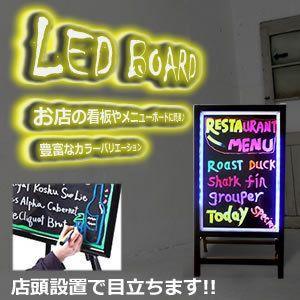 LED PRボード 軽量 看板 電光掲示板 メニュー ブラックボード KZ-STBOARD 即納|kasimaw