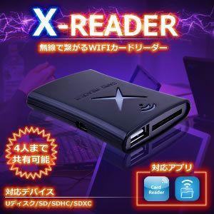 WiFi 無線 ワイヤレス 無線接続 で 最大 4人 まで データ 共有可能 社内 128GBまで対応 KZ-X-CRD 即納|kasimaw