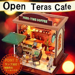 ドール ハウス オープン カフェ 手作り 可愛い 女の子 プレゼント KZ-BUTA 即納|kasimaw