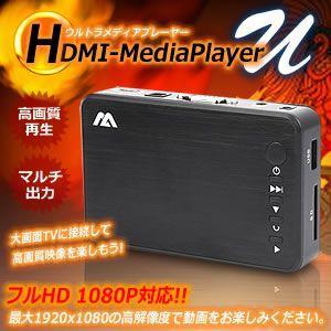 パソコン や メモリ の 動画 を 大画面テレビ 高画質再生 ウルトラメディアプレーヤー HDMI出力で高画質 簡単 持ち運び KZ-ULMEDIA 即納|kasimaw