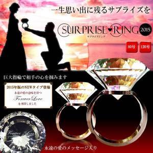 超巨大 120号 指輪 サプライズリング 刻印いり 永遠の愛 一生 思い出に残る お祝い インテリア KZ-SPRING-L 即納|kasimaw