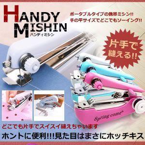 ハンディミシン 本体 売れ筋 手の平サイズ 携帯 ホッチキス式 裁縫セット 小学校 KZ-HANMIN 即納|kasimaw
