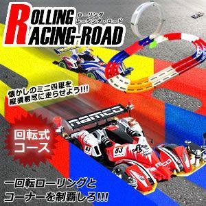 ミニ四駆 専用 回転型 レーシングコース 組立式 コーナリングあり 訳あり品 KZ-M5CS 即納 kasimaw