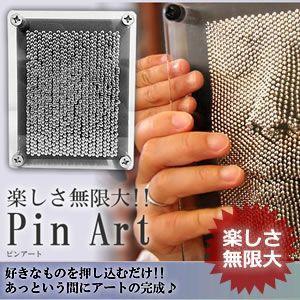 大人気 押し込むだけ 簡単 アート ピンアート インテリア 3色 KZ-PINT 即納|kasimaw