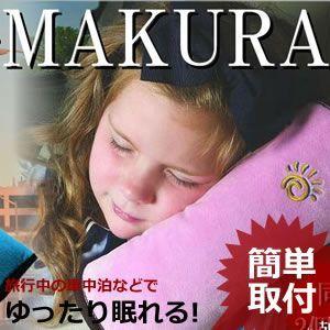 【限定10台】車用 シートベルトまくら 枕 2個同色セット 簡単取付 KZ-SMAKU 即納|kasimaw