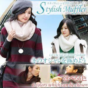 スヌード 冬 ファッション マフラー  ニット 防寒具 選べる 6色 KZ-SN-MUF 即納|kasimaw