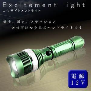 ハンドライト 高感度LED搭載で驚愕の 照射力 災害時 軽量 3段階の 明るさ調節 KZ-EX-LIGHT 即納|kasimaw