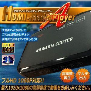 パソコン や メモリ の 動画 を 大画面テレビ 高画質再生 アルティメットメディアプレーヤー HDMI出力で高画質 簡単 持ち運び KZ-ARMEDIA 即納|kasimaw