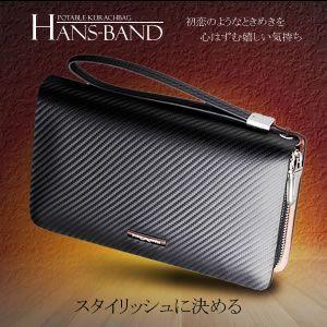 長財布 カード入れ搭載 デザイン ウォレット 機能満載 本革使用 KZ-HBAGTEN 即納|kasimaw