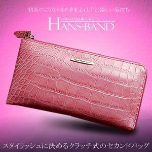 長財布 カード入れ搭載 デザイン ウォレット 機能満載 本革使用 KZ-HBAGELE 予約|kasimaw