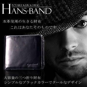 折りたたみ財布 三つ折 カード入れ搭載 お札ポケット搭載 デザイン ウォレット 機能満載 本革使用 KZ-HANG-MTO 予約|kasimaw