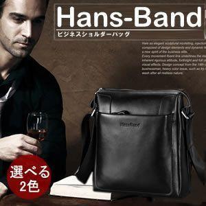 本革 カジュアル ビジネスショルダーバッグ 機能満載 ブラック ブラウン レザー メンズ KZ-HBSB 即納|kasimaw