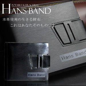折りたたみ財布 カード入れ搭載 デザイン ウォレット 機能満載 本革使用 KZ-HANG-SKC 即納|kasimaw