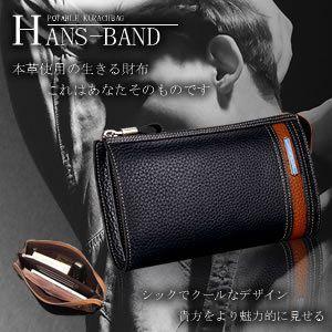 セカンドバッグ スマートフォンも入る クラッチ式 機能満載 本革使用 KZ-HANG-NGS 予約|kasimaw