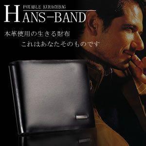 折りたたみ財布 カード入れ搭載 デザイン ウォレット 機能満載 本革使用 KZ-HANG-BKS 即納|kasimaw