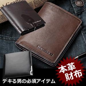 革財布 皮財布 ブラック ブラウン デザイン ビジネス かっこいい オシャレ KZ-OSAIF 即納|kasimaw