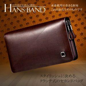 セカンドバッグ スマートフォンも入る クラッチ式 機能満載 本革使用 KZ-HBAGFIVE 予約|kasimaw