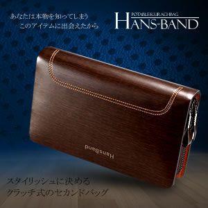 セカンドバッグ スマートフォンも入る クラッチ式 機能満載 本革使用 KZ-HBAGSIX 予約|kasimaw