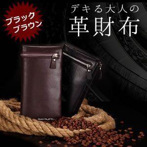 長財布 シンプル ビジネス デザイン 本革使用 KZ-NAG-SAIFU 即納|kasimaw