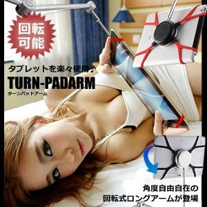 ターンパッドアーム 角度自由自在 の 回転式 iPAD タブレット用 ロングアーム 95cm 止め具2台付属 KZ-TURNPAD 即納|kasimaw