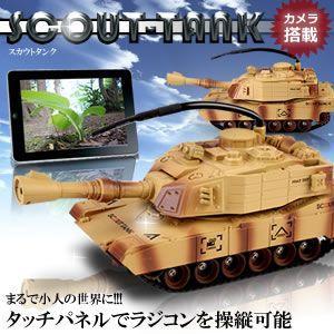スカウトタンク ラジコン iPhone iPAD でモニタリング操作可能 カメラ搭載 で 動画 写真 WIFI設定 KZ-SCTANK 即納|kasimaw