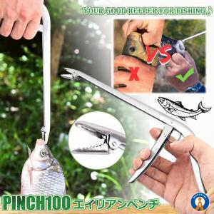 釣り具 用品 魚獲り 魚釣り 針はずし ペンチ ステンレス 夜釣り エイリアンペンチ AN-PINCH100 即納|kasimaw