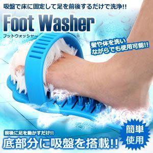 足洗いブラシ 軽石搭載 古くなった角質を落とす 片足分 お風呂 臭い予防 洗浄 KZ-FOOTW 即納|kasimaw