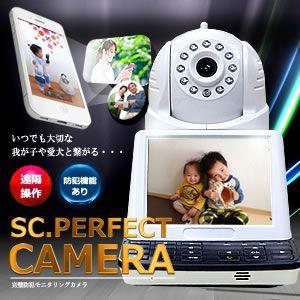 完璧防犯 SCパーフェクトカメラ 液晶モニタリング 通話 監視モード 動画 写真撮影 センサー 完璧防犯 KZ-DOCNAMA 予約|kasimaw