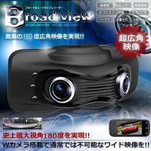 ワケあり 開封品 史上 最大 視角 180度 防犯 ドライブレコーダー Wカメラ搭載 ゆがみなし Gセンサー KZ-BRODR 即納|kasimaw