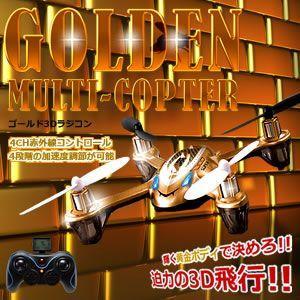 ラジコン ゴールド マルチコプター クアッド 4ch 電動  3D飛行 宙返り可能 加速度機能 KZ-KINBAE 予約|kasimaw
