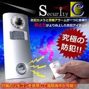 人感センサー搭載 カメラ付き アラーム 遠隔操作 動画 大音量 撮影 赤外線LED セキュリティ 太陽光パネル 簡単操作 KZ-EN-AR 予約|kasimaw
