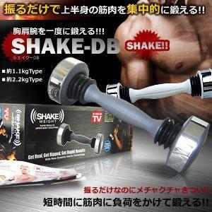 シェイクダンベル 腹筋マシン 振るだけで 上半身 の 筋肉 を 集中的 に鍛える トレーニング 胸 肩 腕 短時間 負荷 上半身 KZ-SHAKDB 即納|kasimaw