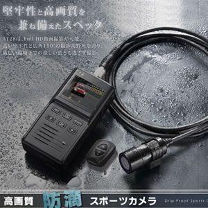 防滴 スポーツカメラ 高画質 スポーツシーンで 大活躍 Full HD 1080P 広角 ビデオカメラ アウトドア KZ-AT28 即納|kasimaw