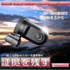 コンパクト ドライブレコーダー 液晶搭載 証拠録画 Gセンサー 動体検知 500万画素 広角120度 取付簡単 日本語対応 HDMI 上書式 KZ-TB-DR 即納 kasimaw