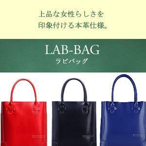 LAB-BAG10 ラビ バッグ レディース 手に馴染む デザイン ハンド 高品質 上品 収納 2WAY 高級 4色  KZ-LABAG10 予約|kasimaw