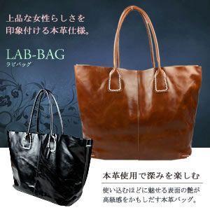 LAB-BAG12 ラビ バッグ レディース 手に馴染む デザイン ハンド 高品質 上品 収納 2WAY 高級 2色  KZ-LABAG12 予約|kasimaw