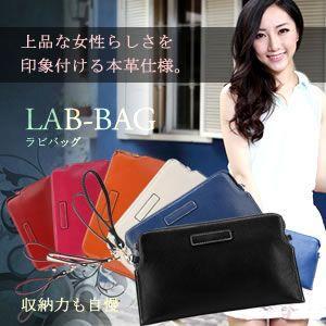LAB-BAG ラビ バッグ レディース 手に馴染む デザイン ハンド 高品質 上品 収納 2WAY 高級 6色 KZ-LAB-BAG 予約|kasimaw