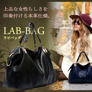 LAB-BAG2 ラビ バッグ レディース 手に馴染む デザイン ハンド 高品質 上品 収納 2WAY 高級 6色 KZ-LABAG2 予約|kasimaw