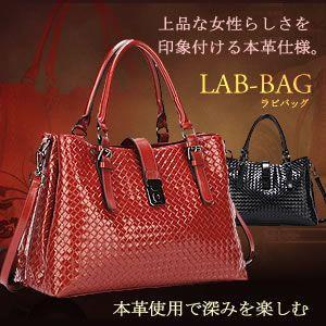 LAB-BAG3 ラビ バッグ レディース 手に馴染む デザイン ハンド 高品質 上品 収納 2WAY 高級 6色 KZ-LABAG3 予約|kasimaw