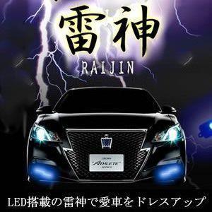 RAIJIN 雷神 愛車を 簡単 ドレスアップ 磨きを かけた デザイン 運転を もっと 楽しく KZ-RAIJIN 予約|kasimaw