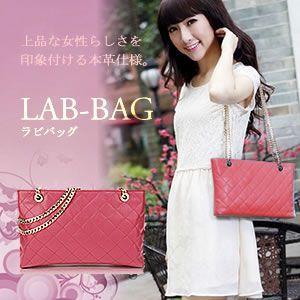 LAB-BAG8 ラビ バッグ レディース 手に馴染む デザイン ハンド 高品質 上品 収納 2WAY 高級 3色 KZ-LABAG8予約|kasimaw