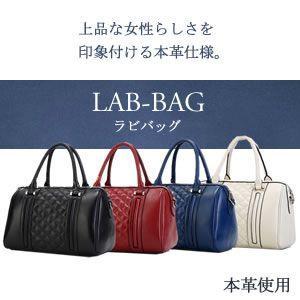 LAB-BAG9 ラビ バッグ レディース 手に馴染む デザイン ハンド 高品質 上品 収納 2WAY 高級  KZ-LABAG9 予約|kasimaw